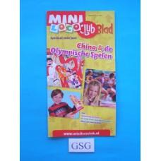 Mini Loco clubblad nummer 4, juni 2008 nr. 25243-01