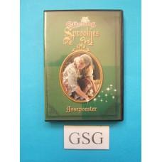 Assepoester mini dvd nr. 50341-02