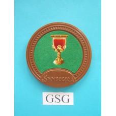 Gouden kelk nr. 50599-02