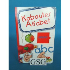 Kabouter Plop abc  nr. 3400-02