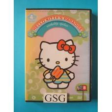 Hello Kitty's paradise 8 - winkeltje spelen nr. 50227-00
