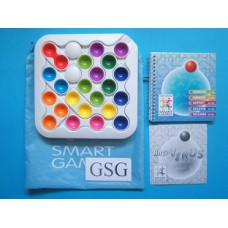 Anti-virus nr. SG 520-04
