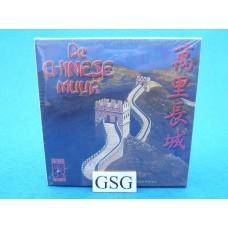 De chinese muur nr. 999-CHM01-01