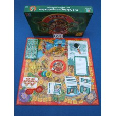 Peking mysteries nr. 0202 46295 104-02