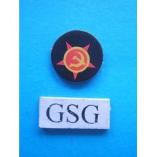 Fiche USSR nr. 60851-02